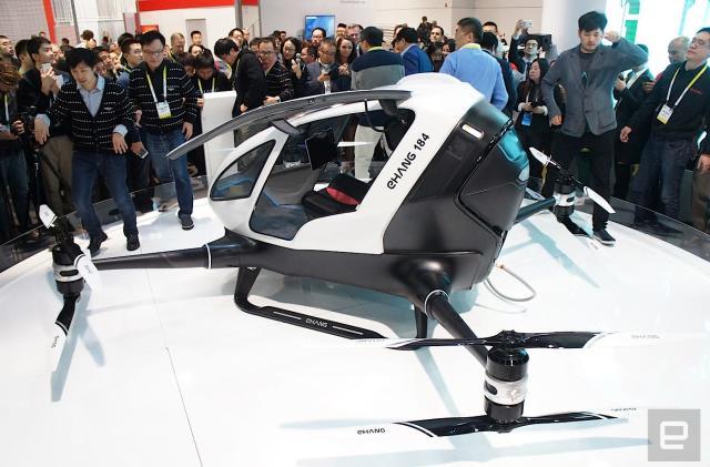 Passenger drone gets permission for US flight tests