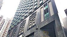 銅鑼灣珀麗酒店 16.5億易手