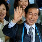 Seoul Mayor Park Won-soon was found dead just over a day after a sexual harassment claim was filed against him by an employee