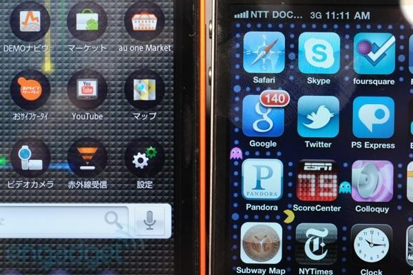 Sharp investing $1.2b in expanding smartphone LCD production, Apple fingered as the major client