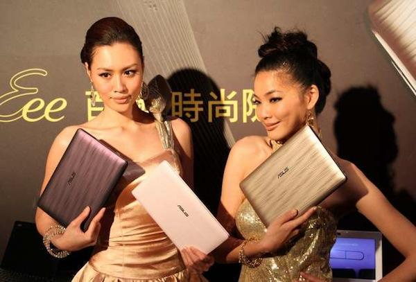 ASUS Eee PC 1015PW 'Sirocco' was not worth the fuss (video)
