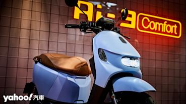 走出自我美型新風格!Aeonmotor宏佳騰智慧電車Ai-3 Comfort全新發表!