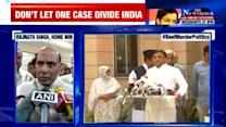 Don't give political colour to Dadri incident: Rajnath