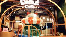 【親子餐廳】荃灣愉景新城Donut café!打卡美食+超大繩網 好玩又好食
