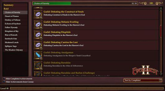 The Daily Grind: Should achievements be broadcast to your guild?