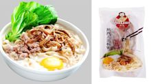 Qiu Lian Ban Mee releases instant noodle products complete with soup base and sauces