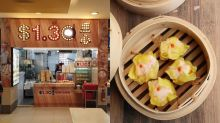$1.30 dim sum chain opens another 24-hour stall at a coffee shop in Ang Mo Kio