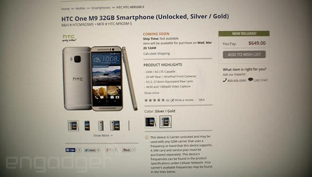 HTC One M9's leaked price and release date will give you deja vu