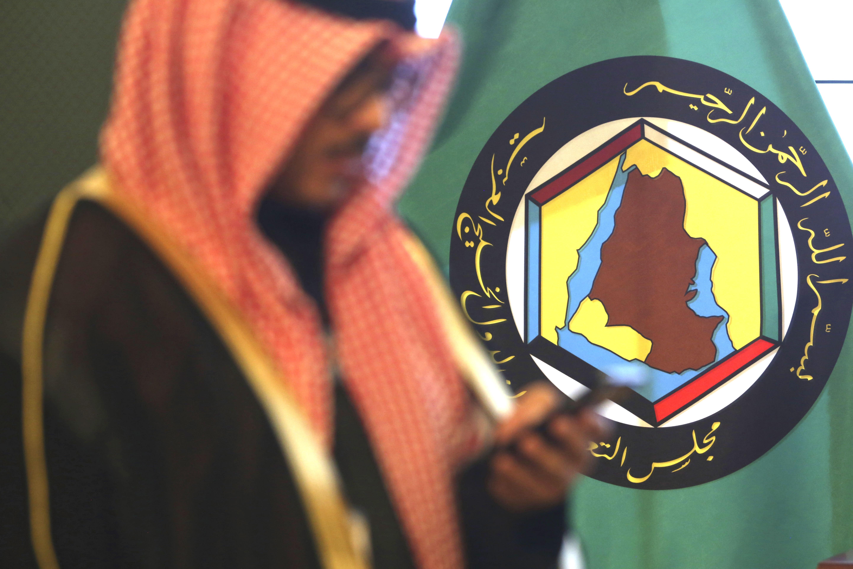 Gulf Iran