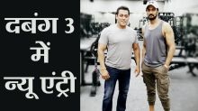 Salman Khan's Dabangg 3 joined by South Indian superstar Kichcha Sudeep