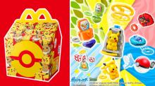 【新片速報】日本麥記「開心樂園餐」 比卡超主題個盒超靚