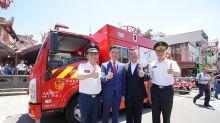 竹蓮寺捐消防先鋒車 明年再捐消防水車