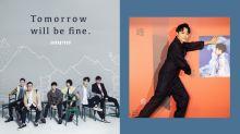 蘇打綠驚喜合體!新歌〈Tomorrow will be fine〉:「這是一首安慰我們自己、鼓勵我們自己的歌。」