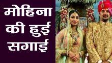 Shivangi  Joshi & Mohsin Khan's co actor Mohena Singh gets ENGAGED; photo goes VIRAL