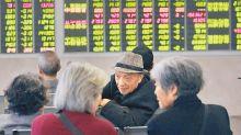 內地貨幣政策料難鬆 A股偏軟