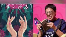 """Ann Hui's """"Love After Love"""" to premiere at Venice Festival"""