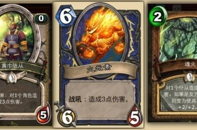 Blizzard wins lawsuit and shuts down Hearthstone clone