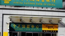 China's Postal Savings Bank says some retail investors opt out of Shanghai listing