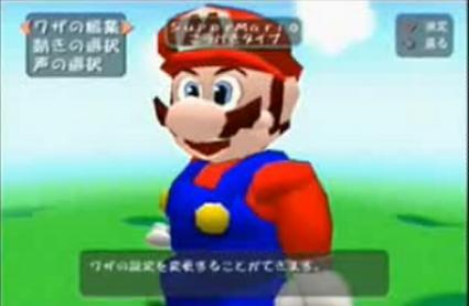 Friday Video: It's-a me! On the PS2! And kind of creepy!