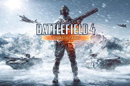 Battlefield 4 makes a Final Stand in its fifth DLC map pack