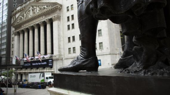 Stocks pull back from record highs after retail sales miss, inflation data rises