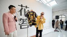 BIGBANG太陽舉行慈善拍賣 爲聽覺障礙兒童捐獻6000萬韓元