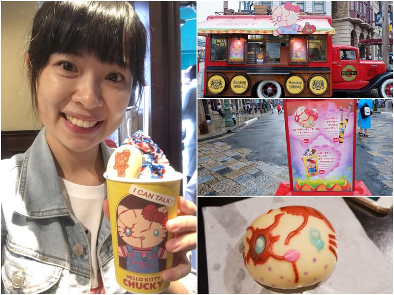 Hello Kitty組圖.jpg