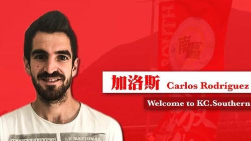 carols_football_20170618