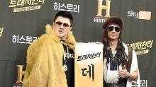 [MD PHOTO] 韓國藝人Defconn樸俊亨首爾出席真人秀《寶藏獵人》發佈會