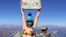 """Taiwan, morta """"scalatrice in bikini"""": si cerca di recuperare corpo"""