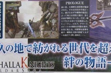 Valhalla Knights: Eldar Saga announced for Wii