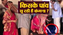 Manikarnika: The Queen of Jhansi: Kangana Ranuat touches Vijayendra Prasad's Feet