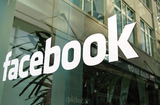 Facebook shutters its unpopular @facebook.com email service