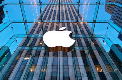 The 5 most gorgeous Apple Stores in the world