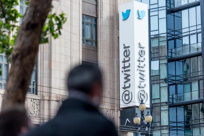 San Francisco, United States - June 9, 2015: Twitter headquarters, located at1355 Market St, Suite 900 San Francisco, CA 94103