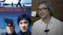 Mort à 58 ans de Benny Chan, maître du blockbuster d'action et collaborateur de Jackie Chan