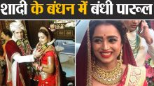Parul Chauhan & Chirag Thakkar are married; Watch Video