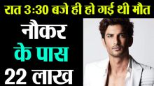 Sushant Singh Rajput's friend Vishal Singh makes big revelation on his case