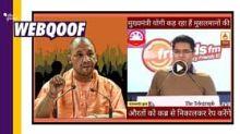 'Rape Dead Muslim Women' Remark Falsely Linked to Yogi Adityanath