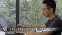 八達嶺長城恢復開放首日就被刻字,肇事者正接受調查