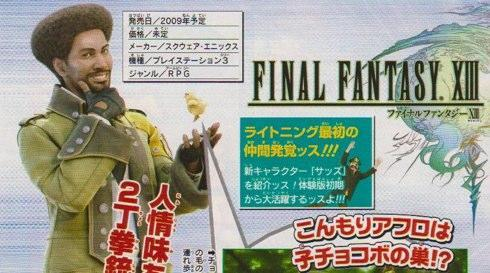Spiky hair and afros: New playable FF XIII character revealed