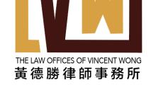 SHAREHOLDER ALERT: SPLK QSR BTBT: The Law Offices of Vincent Wong Reminds Investors of Important Class Action Deadlines