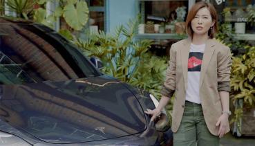 電動車市場「她經濟」成形!Tesla邀女性消費者分享前車廂驚喜提案