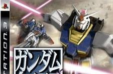 Gundam comes to America, gets a silly title