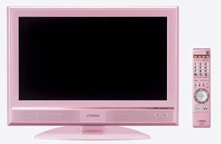 JVC-Victor's latest LCDs challenge your masculinity