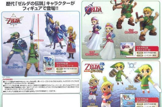Put these cute Zelda figures from Japan in your pocket