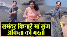 Ankita Lokhande's fun at the Beach with her Mom;Check out