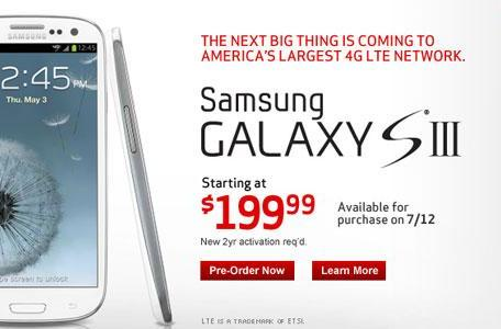 Verizon website pushes Galaxy S III availability back two days, still shipping pre-orders