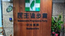 獨/湧言基金會已申請獲准 民進黨海派正式轉型