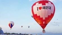 賞盡海雲台浪漫海景!釜山首屆熱氣球節